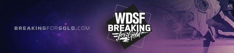 Breaking for Gold website